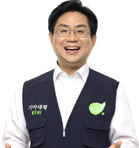 Wonsik Yoo
